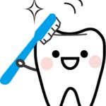 118いい歯の日に、習慣の大切さを思う!